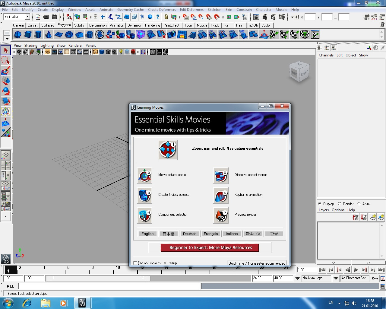Cheap Inventor Suite 2011