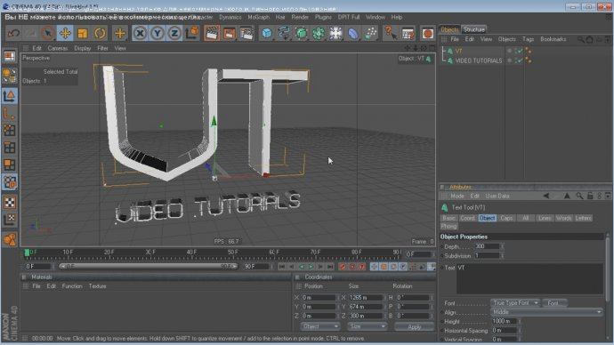 Twisting logo in Cinema 4D