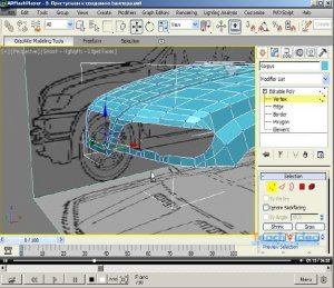 ������� ���������� BMW X5 � 3Ds Max 2010