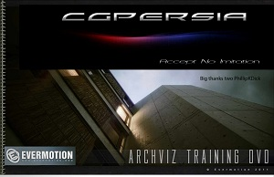Evermotion The Archviz Training DVD