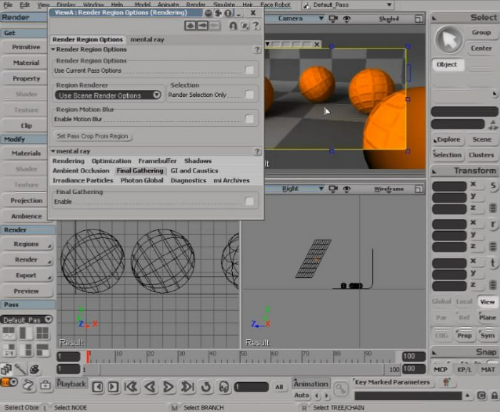 Основы визуализации в Softimage 2011