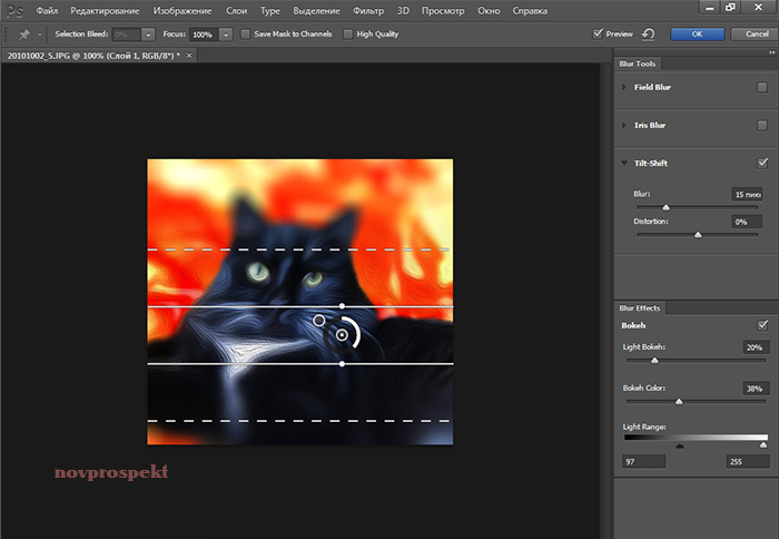 Adobe Photoshop CS6 Extended pre release
