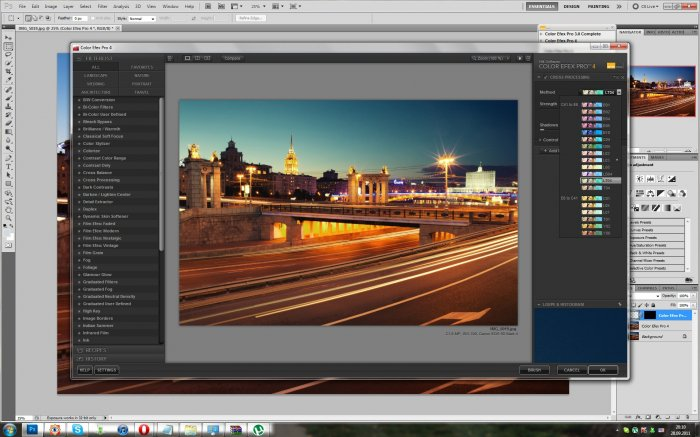 Color Efex Pro 4 for Photoshop and Lightroom (MAC / WIN  - x86 / x64 )