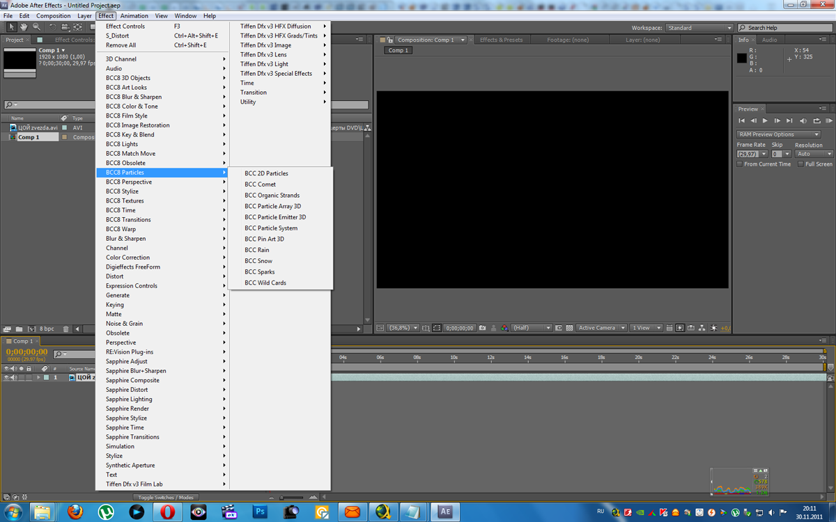 Boris Continuum Complete 8 for Adobe AE and PrPro buy online width=