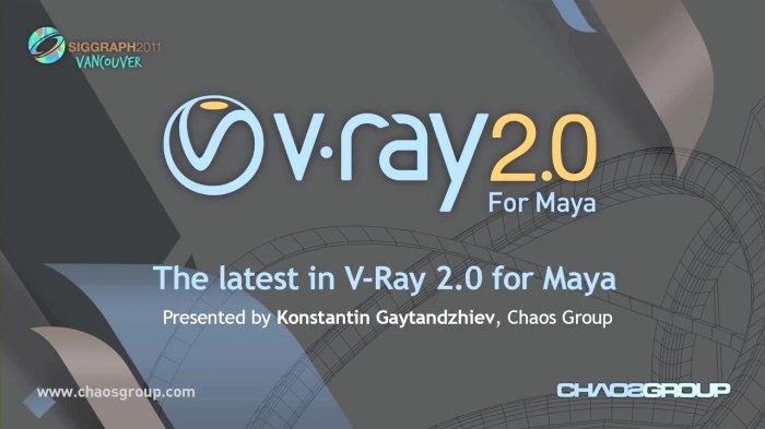 V-Ray 2.0 for Maya - The latest features - Секреты от ПРО