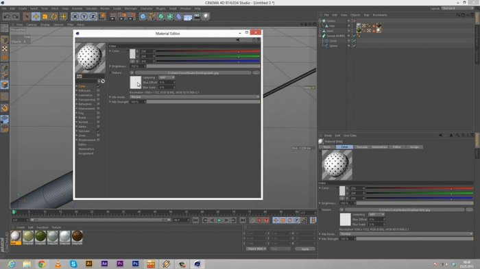 �������� ���������� � Cinema 4D � After Effects