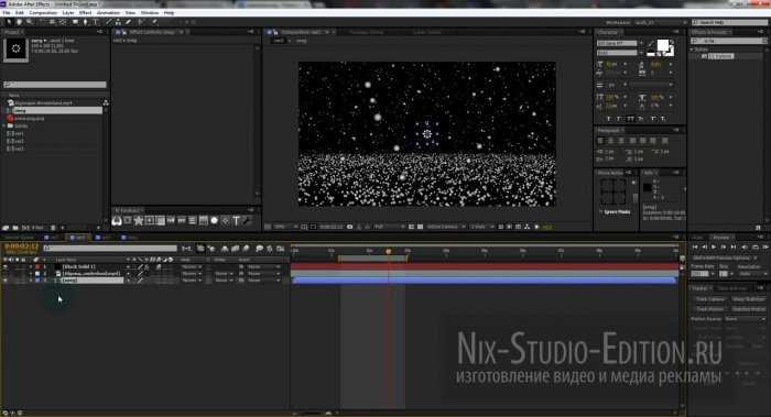 Снег в After Effects