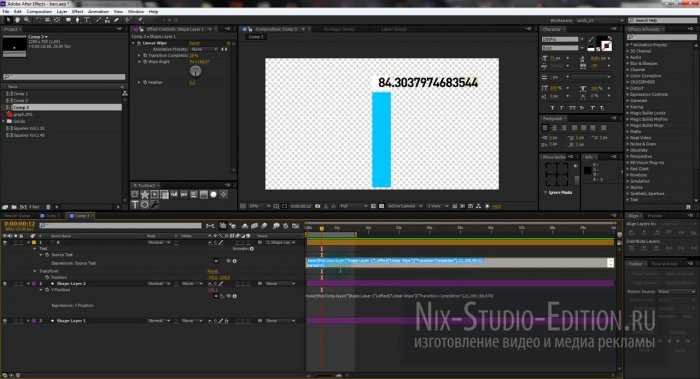 �������� �������� � After Effects