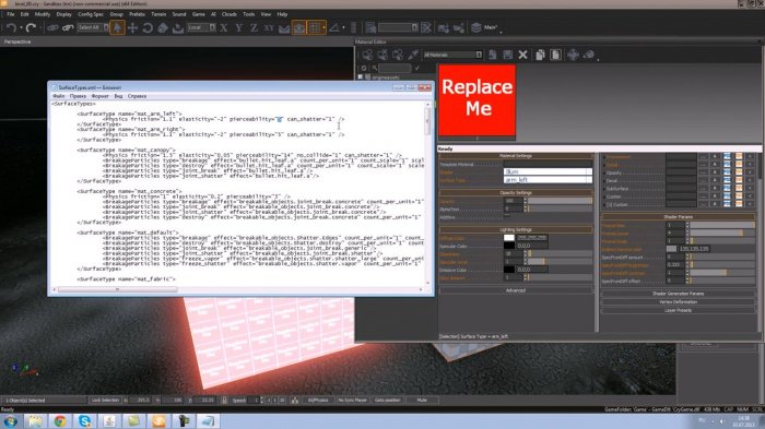 Material Editor � Cryengine