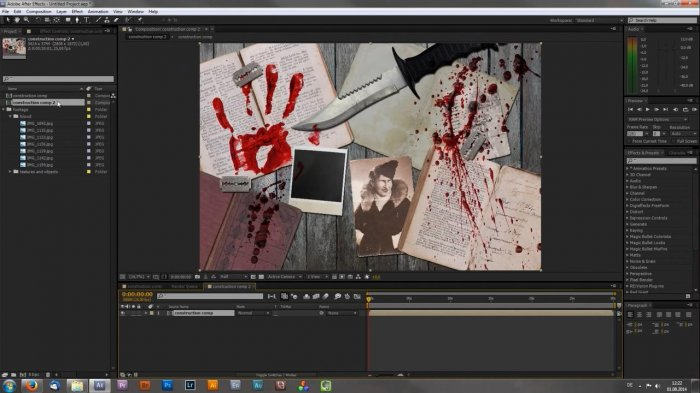 Horror Gallery в After Effects