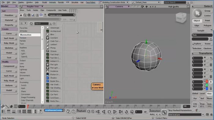 Астероиды в Softimage и After Effects