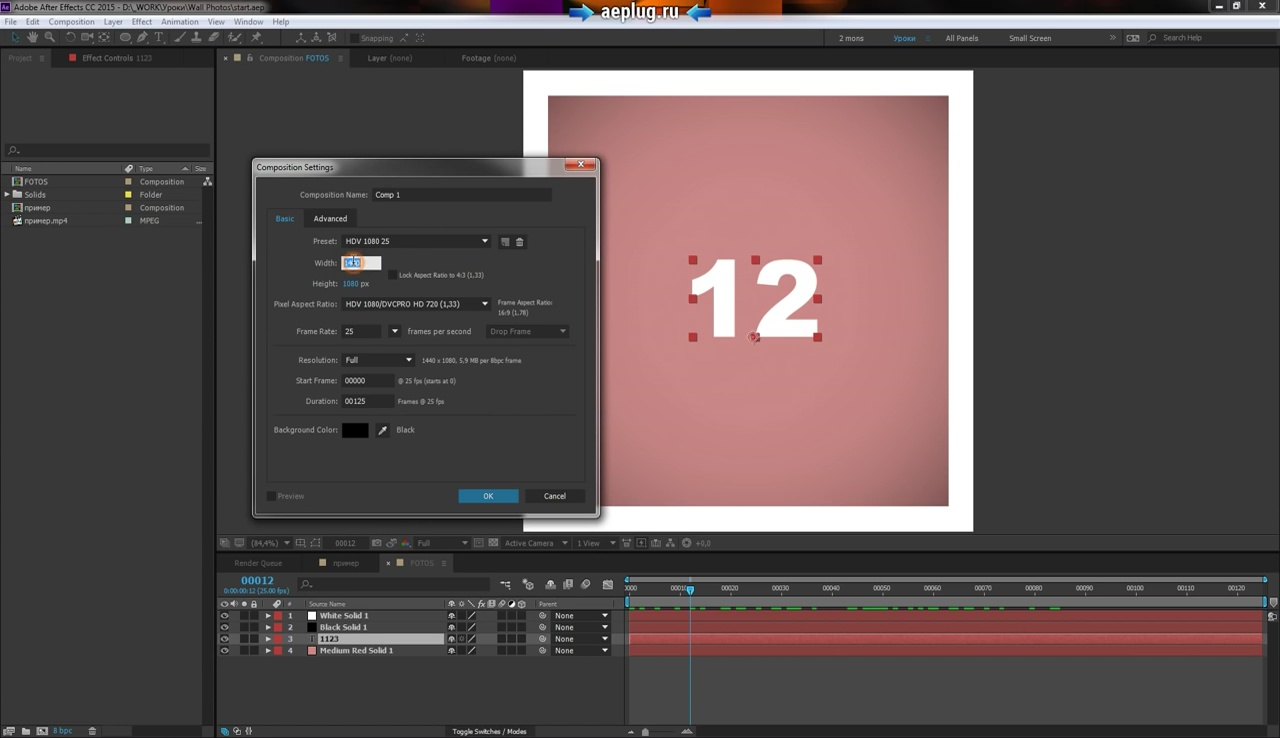 3d c after effects for Habitacion 3d after effects