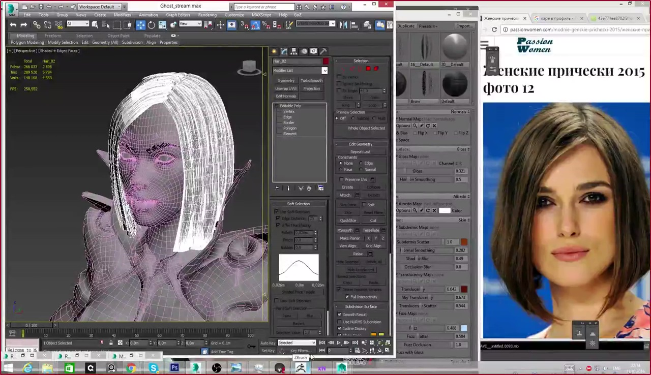 Zbrush for high poly model, 3d max for low poly retopology, xnormal for normal map