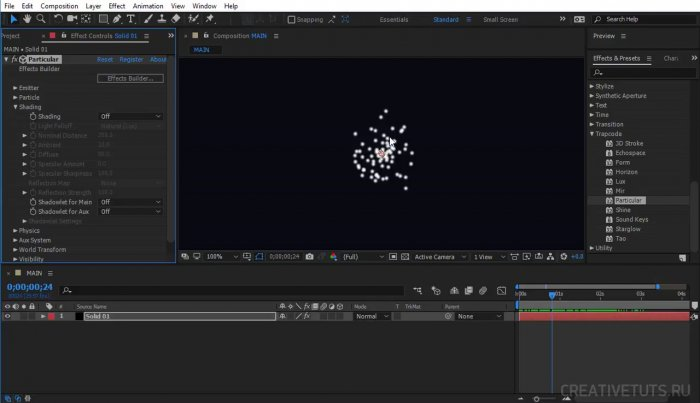 Изучаем Trapcode Particular в After Effects